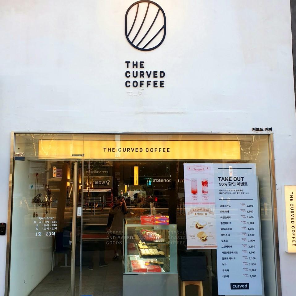 カーブコーヒー(Curved Coffee 커브드커피)-外観