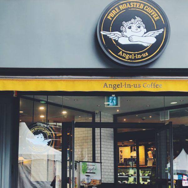 韓国の定番カフェはここ「エンジェルインアスコーヒー」(Popular Korea Coffee Shop: Angel-in-us Coffee)
