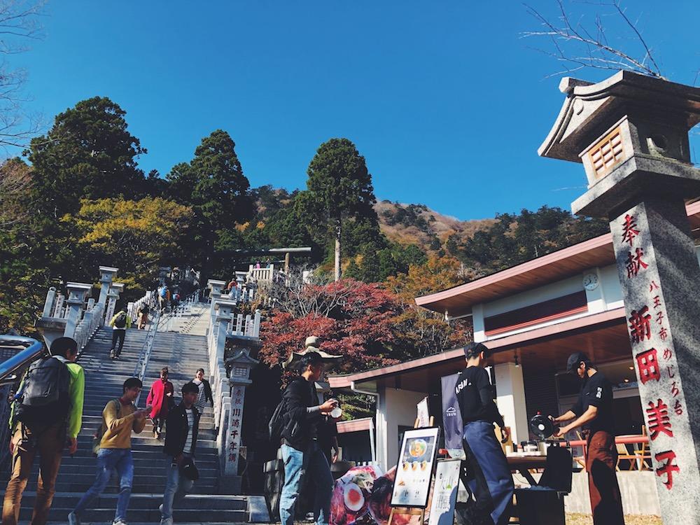 茶寮石尊-阿夫利神社