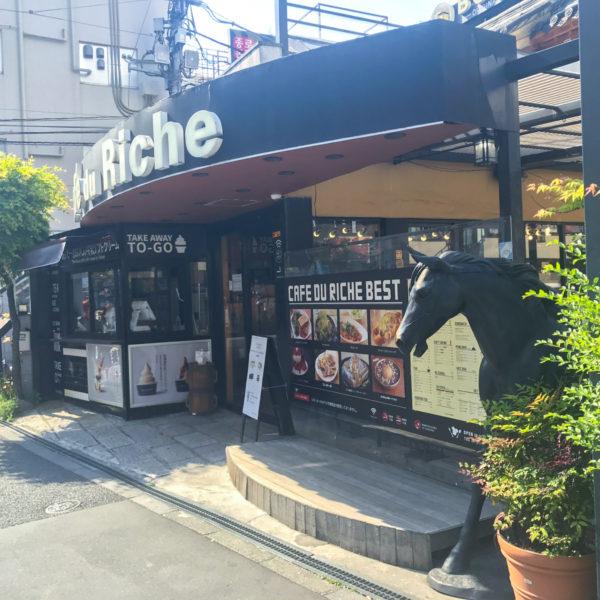 新大久保にある馬のいるカフェ「Café du Riche」