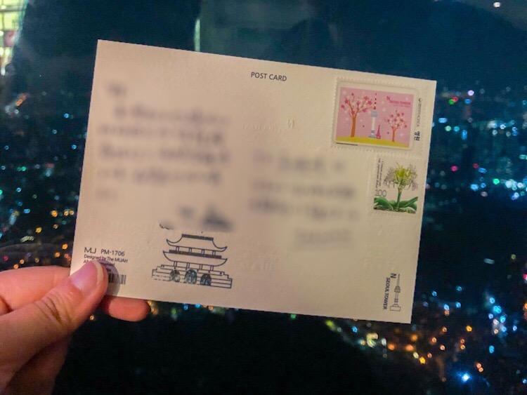 Nソウルタワー-限定ポストカード