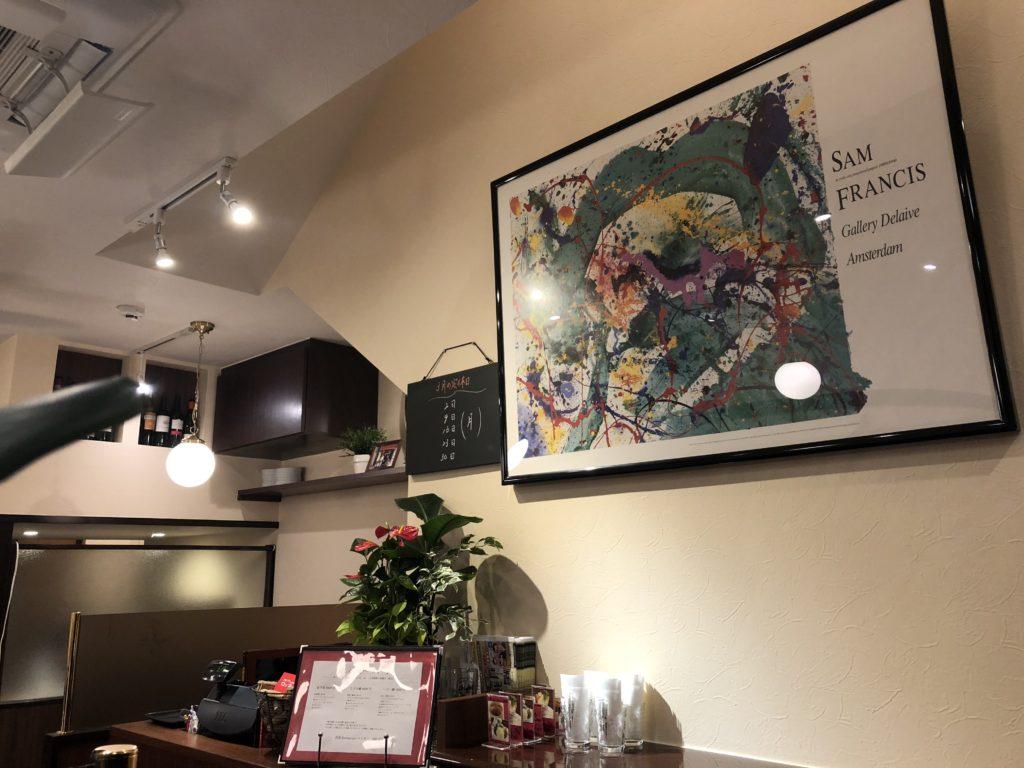 洋食Restaurantロッキー-店内