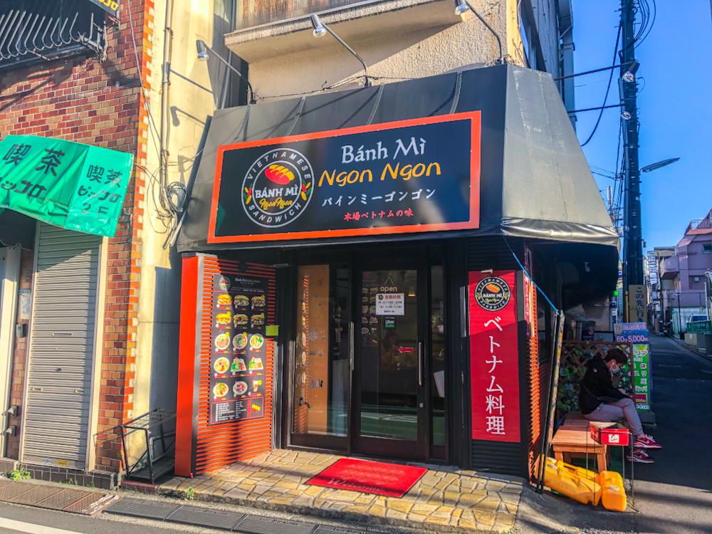 NGON NGON-外観