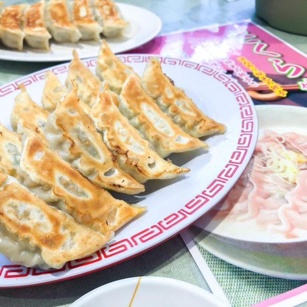 宇都宮の餃子の名店「宇都宮餃子館 健太餃子」いただきました