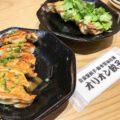 オリオン餃子-料理