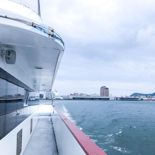 優雅に函館湾を一周できる遊覧船【Bluemoon(ブルームーン)】