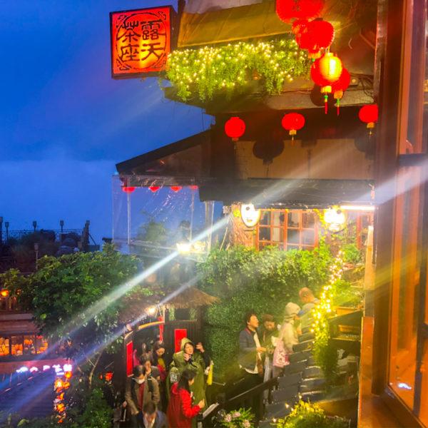 地元民がKKDAY送迎で台湾九份の【阿妹茶樓】へ千と千尋の神隠しを体感