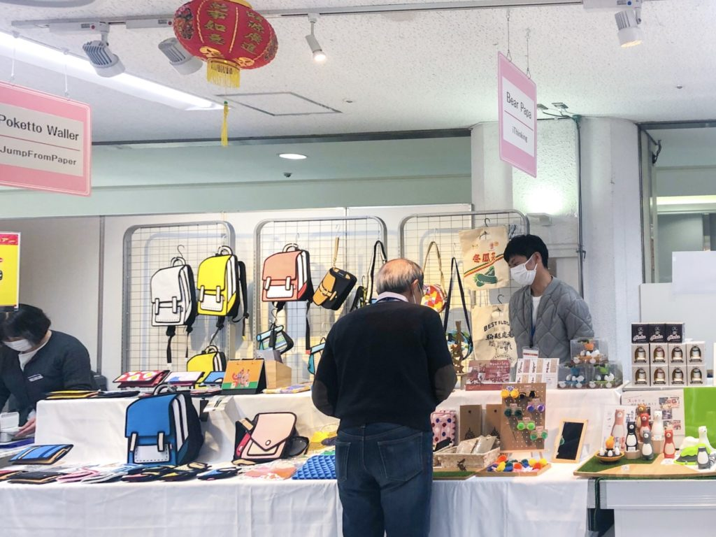 TOBU池袋-台湾フェス
